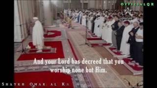 Respecting Parents - Shaykh Nabil Al Awadi ᴴᴰ