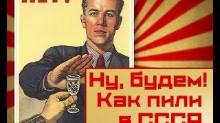 Видео приколы. Приколы 2017. Приколы из фильмов СССР. Лучшие приколы старых фильмов с алкоголем.