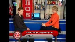 Лицом к лицу (Денис Сергеев)-08.02.13