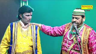 सोनोटेक लाइव नौटंकी 2019 | Amarsingh Rathor | Sonotek Present I Laxmi Theater Sangeet Party