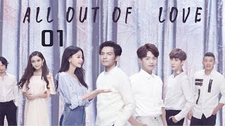 All Out Of Love   Episode 1