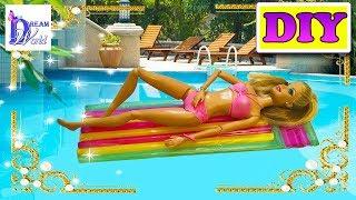 Как сделать МАТРАС для плавания☀Летние поделки для кукол на пляж☀Summer DIY doll mattress/pool float