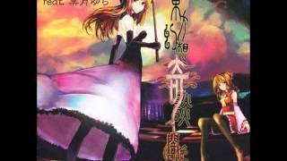 Yuki No Ren´ya -Touhou Gensou Kidan ~Yami Iro Garasu~-