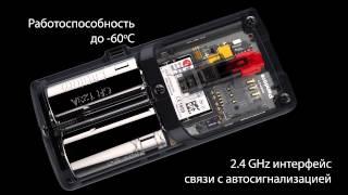 Беспроводной GPS/ГЛОНАСС-приемник NAV-04