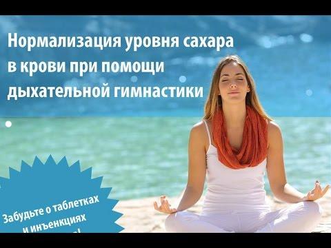Носки для диабетиков украина