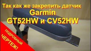 Эхолот striker plus 7sv c датчиком gt52hw-tm