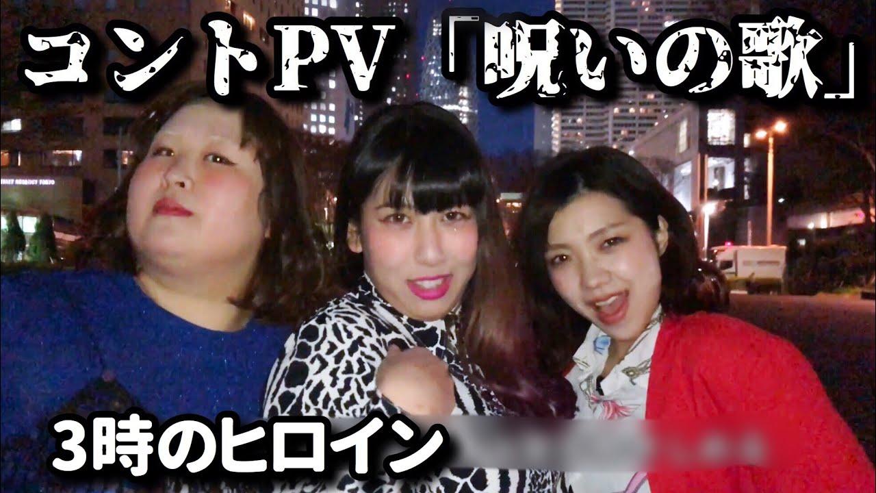 東京 03 挨拶 しない