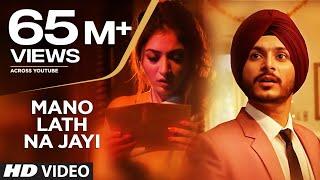 Mano Lath Na Jayi ( Full Song) Navjeet | Goldboy | Latest Punjabi Songs 2019