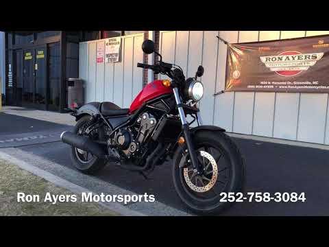 2017 Honda Rebel 500 in Greenville, North Carolina - Video 1