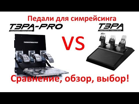 Обзор Thrustmaster T3PA ADD-ON (THR34)