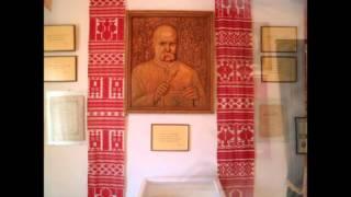 Переяслав Хмельницький,музей Т Г Шевченка