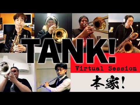 3-2-1 Let's jam! Cowboy Bebop Theme Song Virtual Session by SEATBELTS