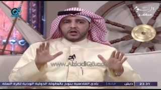 تحميل و مشاهدة قصة الشاعر الشيخ وديد بن عروج عبر برنامج تفاصيل مع أحمد سيار 11-10-2013 MP3