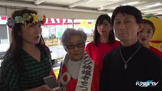 驚愕!広島の被爆者一世が語る核兵器の恐ろしさ