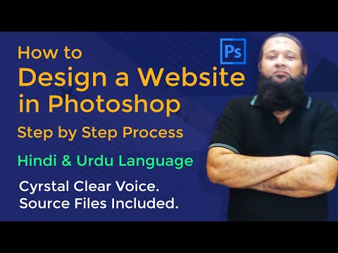 How to Design Website in Photoshop Step by step Process in Hindi and Urdu- Photoshop Tutorial