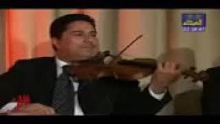 تحميل اغاني كريم منصور حظر تجوال MP3