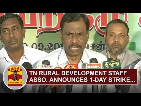 Fill-Vacancies--TN-Rural-Development-Staff-Asso-announces-1-Day-Strike-Thanthi-TV