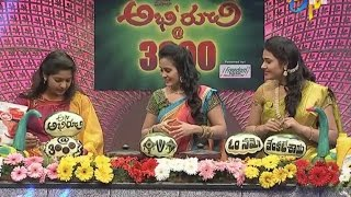 Abhiruchi – Episode 3000 Special –  27th Jan