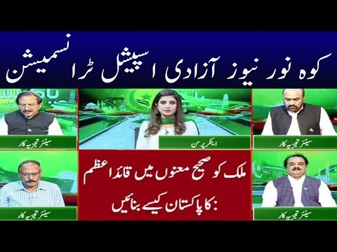 Debate On News | 14 August Special | Kohenoor News Pakistan