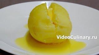 Запечёная картошка за 5 минут - простой рецепт очень вкусной картошечки от Бабушки Эммы