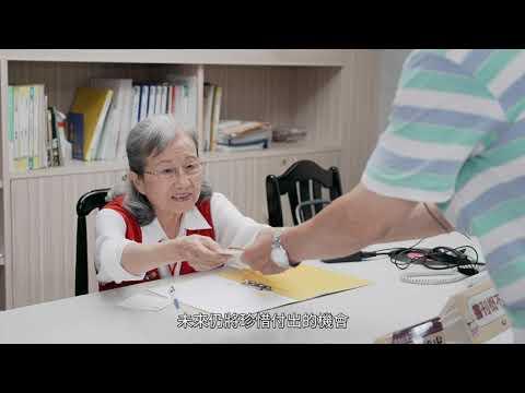金質獎梁瓊琚-第27屆全國績優文化志工