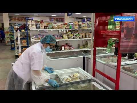 На территории Республики Калмыкия Управлением Россельхознадзора выявлен факт реализации мясной продукции без документов