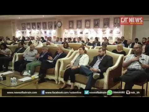 MB President Guest Speaker at MENA Event