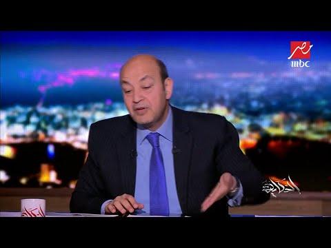 العرب اليوم - شاهد : عمرو أديب يكشف خطة الإخوان الجديدة