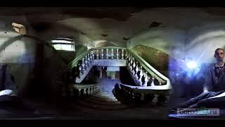 «Застывшее время»:  опустевшее кафе и усадебный дом с красивой лестницей в центре Липецка