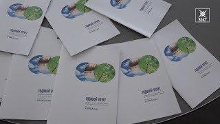"Представители ОП ВМР приняли участие в презентации экологического отчета ""ВМУ"""