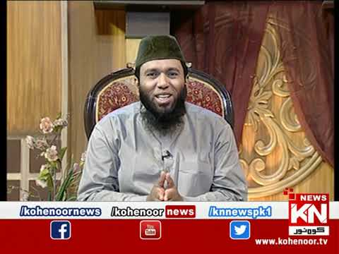 Istakhara 24 August 2021 | Kohenoor News Pakistan
