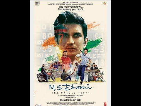 Download M S Dhoni Full Movie Promotion HD Mp4 3GP Video and MP3