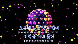 [ Karaoke Hangul]  Way Back Home   숀 Shaun