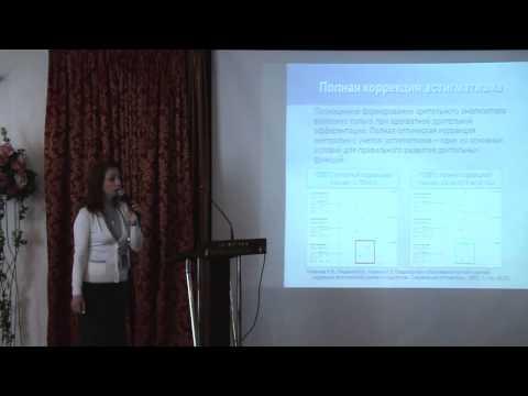 Авторская методика восстановления зрения афонин