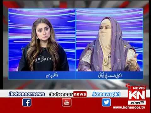 Kohenoor@9 With Dr Nabiha Ali Khan 28 January 2021| Kohenoor News Pakistan