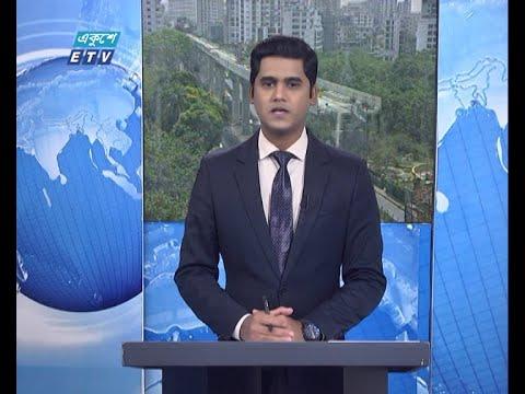 12 PM News || দুপুর ১২টার সংবাদ || 16 April 2021 || ETV News