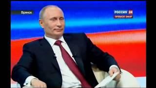 Самое смешное в прямом эфире с Путиным