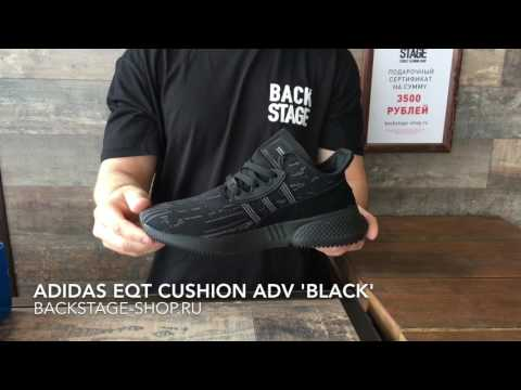 Adidas EQT Cushion black