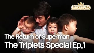Gambar cover The Return of Superman - The Triplets Special Ep.1 [ENG/CHN/2017.05.05]