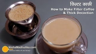 How to make filter coffee at home  | Decoction Coffee recipe | Moka Pot coffee