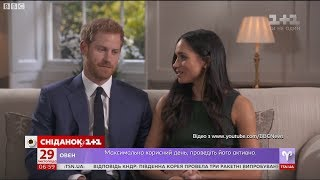 Британці і світ обговорюють офіційне інтерв