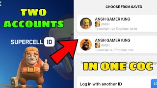 HOW TO CREATE & PLAY MULTIPLE ACCOUNTS IN ONE COC | SECOND ID IN ONE DEVICE  | CLASH OF CLANS - COC
