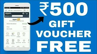 Free AMAZON ₹500 Gift Card Voucher | Get Free Amazon Pay Balance | Best Offer for today