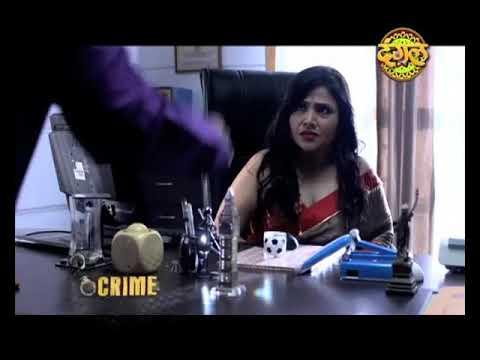 CRIME ALERT\