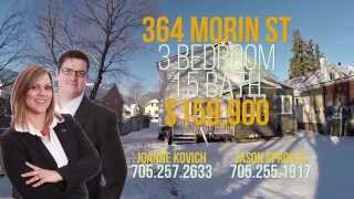 preview picture of video 'Home Tour : 364 MORIN ST, SAULT STE. MARIE *NEW PRICE*'