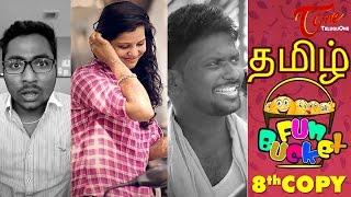 Fun Bucket   Tamil Comedy   08th Copy   by Harsha Annavarapu   #TamilComedyWebSeries