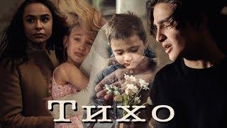 """Короткометражный фильм """"ТИХО"""" 2019"""