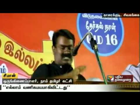 Cant-live-in-the-state-if-the-DMK-or-ADMK-come-to-power-says-Nam-Thamizhar-Katchis-leader-Seeman