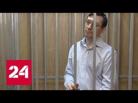 Махинации Поткина: подробности преступной схемы