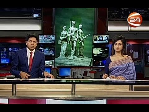 রাত ১০ টার খবর | 10 PM News | 30 May 2020